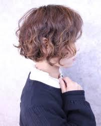 ボブパーマの髪型13選前髪ありと前髪なし比較や大人のゆるふわヘアも