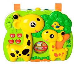 Подвесная <b>игрушка Fivestar Toys</b> Giraffe (FS-3581) — купить и ...