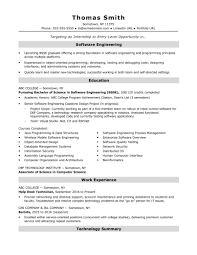 Template Entry Level Software Engineer Resume Sample Monste College ...