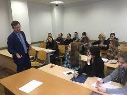 Гражданского права и процесса и международного частного права На встрече присутствовали студенты юридической клиники РУДН Выступление К Саватеева вызвало оживленную дискуссию было задано много вопросов