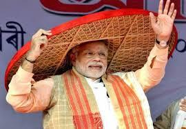 Image result for प्रधानमंत्री ने 'असोम माला' का शुभारंभ किया और असम में दो अस्पतालों की आधारशिला भी रखी