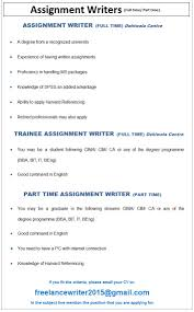 assignment writer full time dehiwala jobs vacancies in sri best job site in sri lanka lk