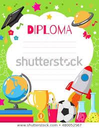 Kids Award Certificate Template Childrens Diplomas Certificates Kids Award Stock Vector