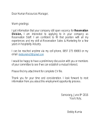 dear human resources cover letter cover letter