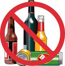 「アルコール 厳禁」の画像検索結果