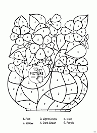 Jewish Colouring Pages Jewish Coloring Pages Printable Jewish