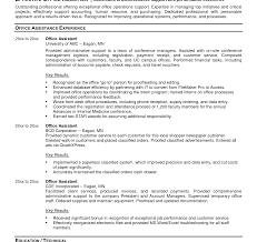 Medical Administrative Assistant Resume Sample Business Professional Officeanager Resume Sample With Summary 18