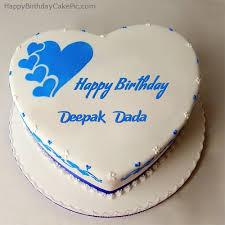 Happy Birthday Cake For Deepak Dada