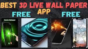 3d live wallpaper app for smartphone ...