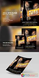 2016 New Years Eve Flyer Template 464580 » Free Download Photoshop ...