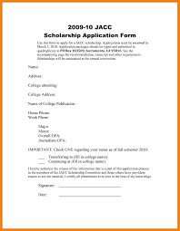 Example Of Letter For Scholarship 5 Invest Wight