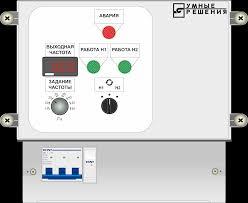 Производство шкафов управления smart control smart control v  Производство шкафов управления smart control smart control v smart control cl smart control d