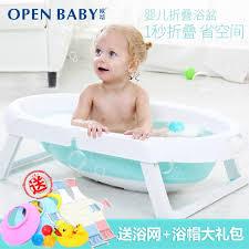 newborn baby bath tub bathtub support seat net philippines