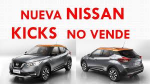 2018 nissan kicks interior. wonderful interior nueva nissan kicks 2017 sper incentivo febrero and 2018 nissan kicks interior
