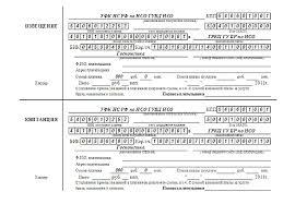 Образец заявления в гаи на сдачу экзамена Популярное в интернете Образец заполнения заявления в гибдд бланки 2016 года