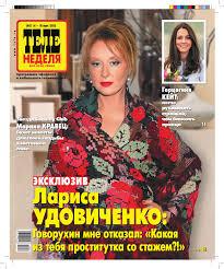 49417 удовиченко By Wladimir Issuu