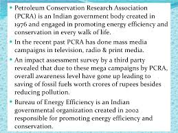 save mother earth energy conservation in 23