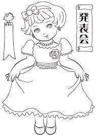無料イラスト ぬりえ 昭和風少女ぬり絵 発表会