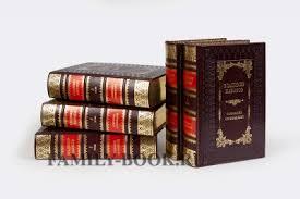 Купить недорогие <b>подарочные</b> книги