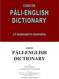 A P Buddhadatta Concise Pali English Dictionary Grammatical.