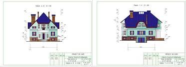 Курсовые и Дипломные проекты Коттеджей Архив проектов домов  Скачать>>> Курсовой проект по архитектуре на тему Индивидуальный жилой дом