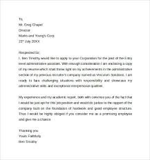 administrative assistant cover letter template     free samples    simple administrative assistant cover letter