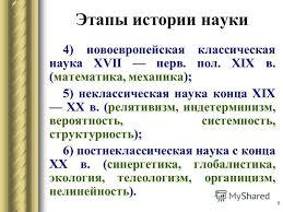 Презентация на тему Документы Положение о совете по защите  9 9