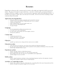 Resume Personal Profile Example Canada Resume Format Resume For