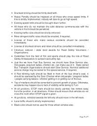 essay on road safety page 6 of 7 7