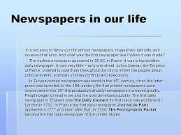 english essay mass media