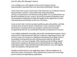 client service manager cover letter 36 service manager cover letter cover letter for customer service