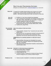 software engineer intern resume sample