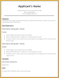 Resume Free Template How To Build A Good Resume How Build A Resume Free Download ...