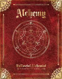 fullmetal alchemist complete series collector s edition blu ray fullmetal alchemist collector s