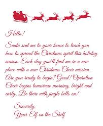 Elf on the Shelf Arrival Letter 2014 small size