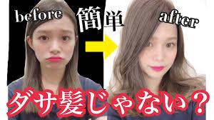 文化祭髪型アレンジを動画で解説簡単可愛いロングヘア10選