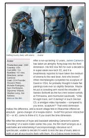 avatar film review denis blog avatar film review