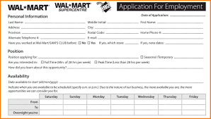 Printable Application 24 Printable Job Applications Gin Education 16