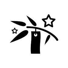 七夕飾りのシルエット02 無料のaipng白黒シルエットイラスト