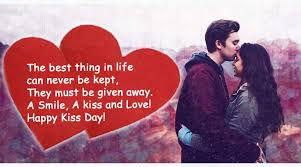 best ever romantic kiss day