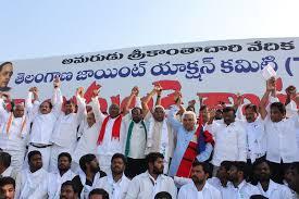 congress-alliances-congress-party-tmc-with-congres
