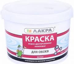 <b>Краска в/д для обоев</b> Лакра купить в Москве по цене от 232.0 руб ...
