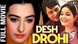 Dev Kumar Desh Drohee Movie