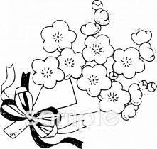 花束 梅の花イラストなら小学校幼稚園向け保育園向け自治会pta