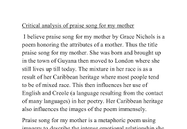 analysis of poem praise song for my mother by grace nichols a  document image preview