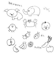 ベストセレクション 動物 イラスト 描き方