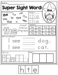 Sight Words Worksheet Worksheets