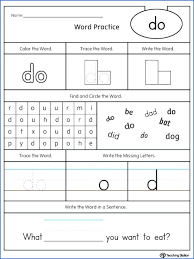 Sight Word Coloring Pages Printable First Grade Words Worksheets