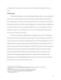 extended essay 11