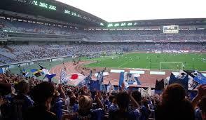 Nissan Stadium Yokohama International Stadium The